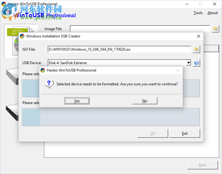 WinToHDD Enterprise(系统备份还原) 3.0.0.0 绿色版