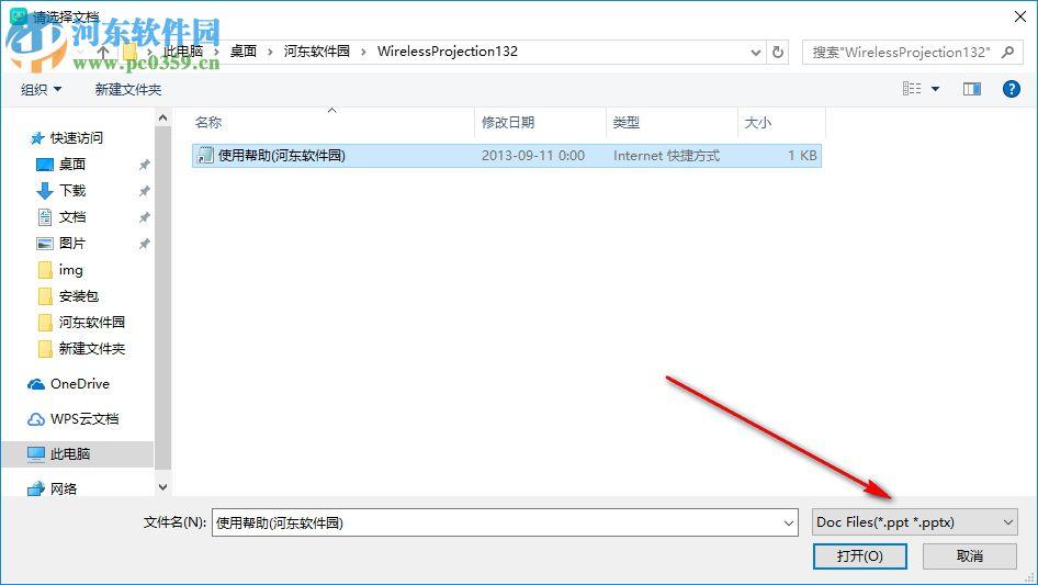 天猫魔盒无线投屏 1.3.2 官方版