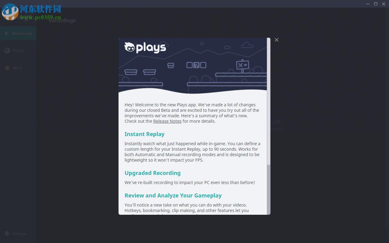 Plays(游戏录屏软件) 2.1.7 官方版