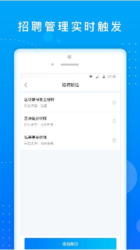 拉链JOB 1.2.6 手机版