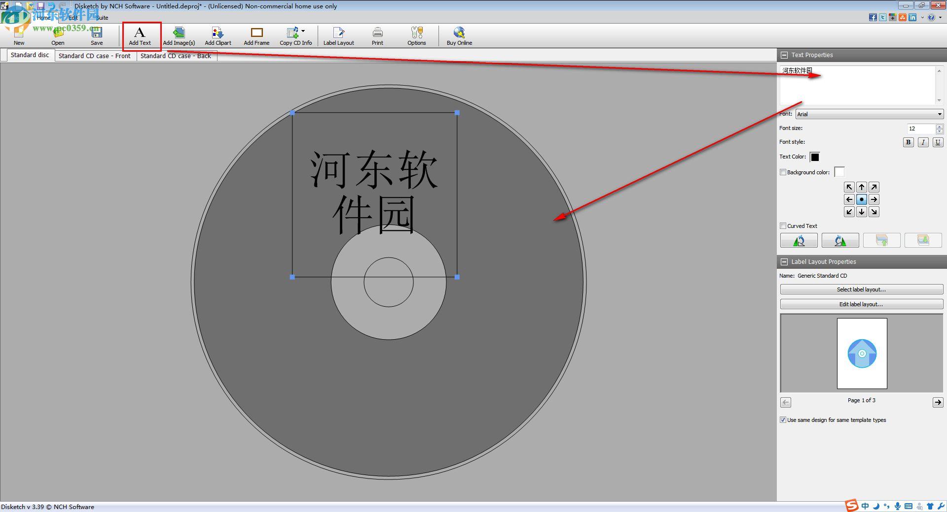 Disketch Disc Label(光盘封面制作工具) 3.39 官方版