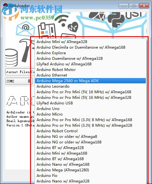 Arduloader(.hex文件烧录工具) 1.0 免费版