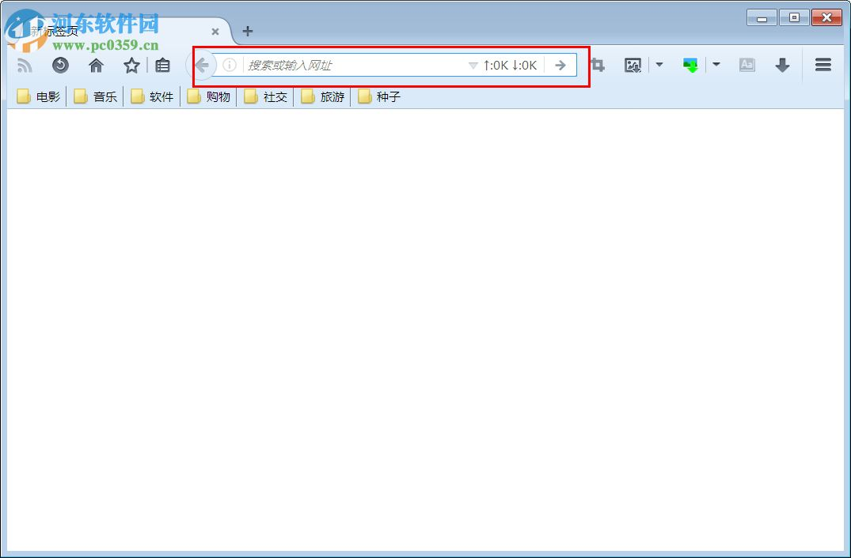 Mozilla Firefox ESR(火狐浏览器企业版) 52.9.0 官方版