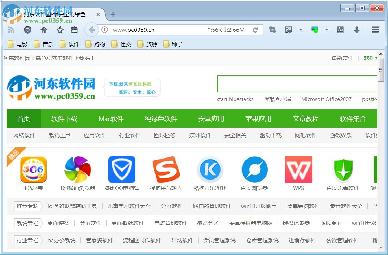 Mozilla Firefox ESR(火狐浏览器企业版) 60.5.0 官方版