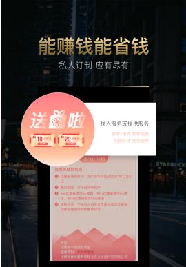 叮当Mall 2.4.6 手机版