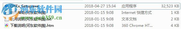 OKEx客户端 1.8.13 官方版