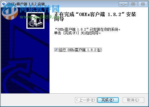 OKEx客户端 1.8.8 官方版
