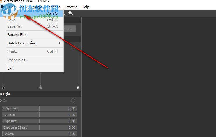 Astra Image Plus(影像加工处理) 5.2.5.0 官方版
