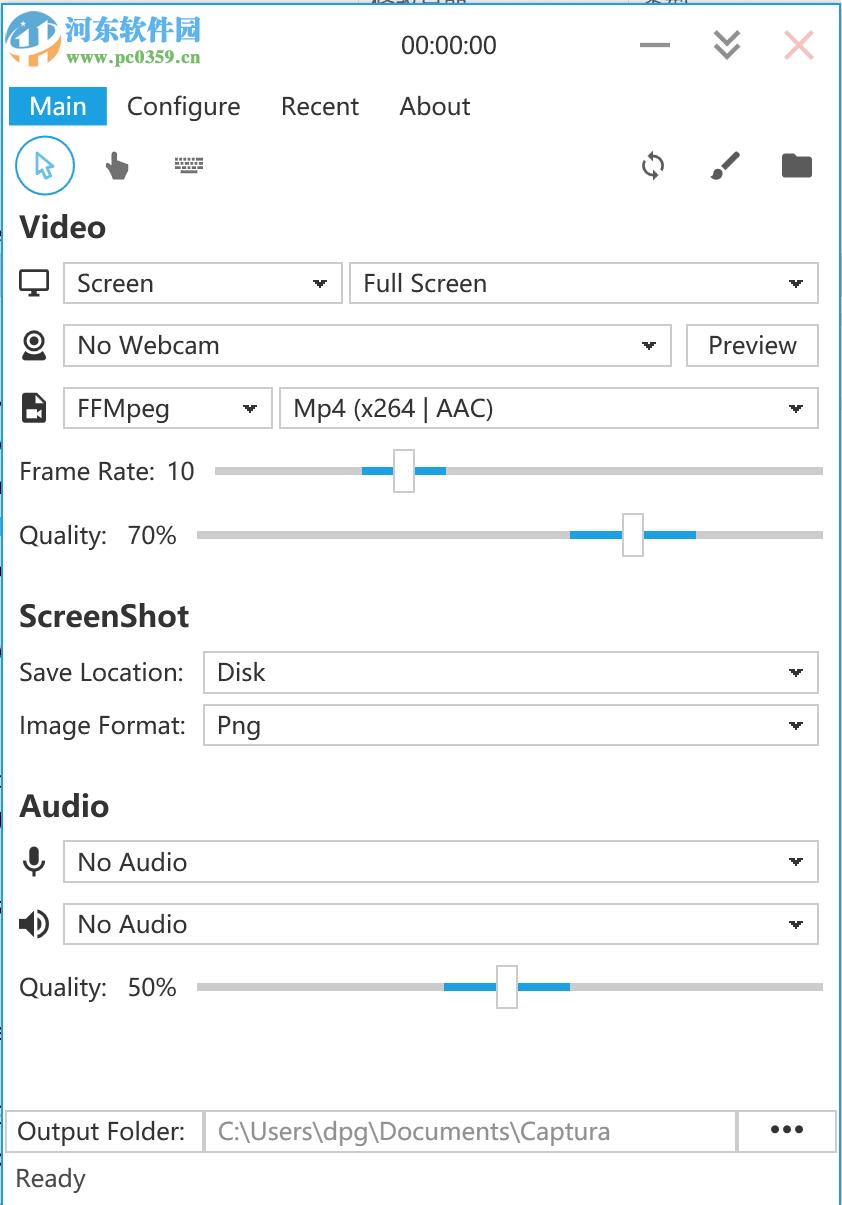 Captura(免费屏幕录像软件)