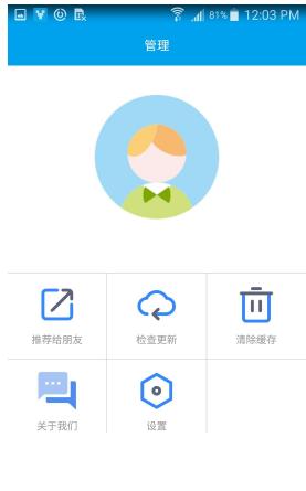 葫芦侠 3.5.1.85.5 手机版