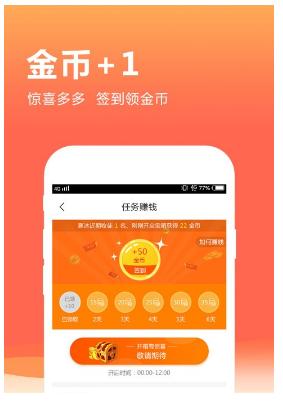 快阅读 1.0.0.4 手机版