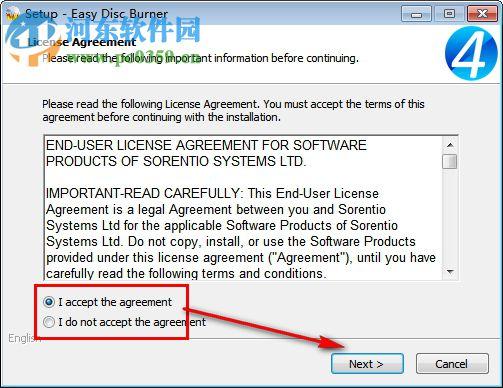 Soft4Boost Easy Disc Burner(光盘刻录软件下载)