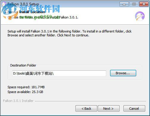 Falkon(轻量级浏览器) 3.0.1 官方版