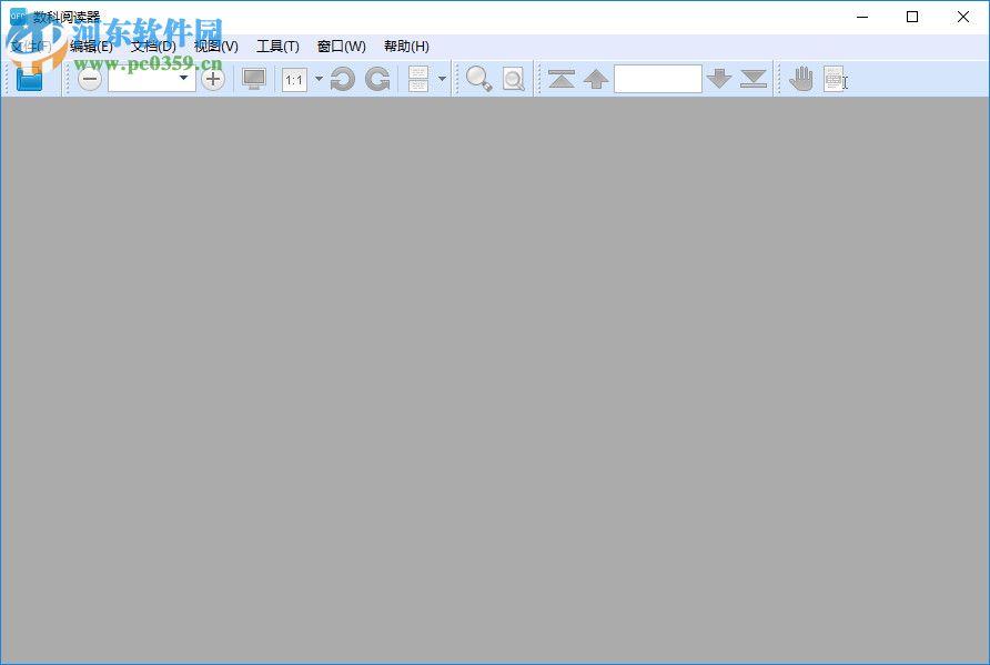数科阅读器(OFD阅读器) 2.0.18.0419 官方版