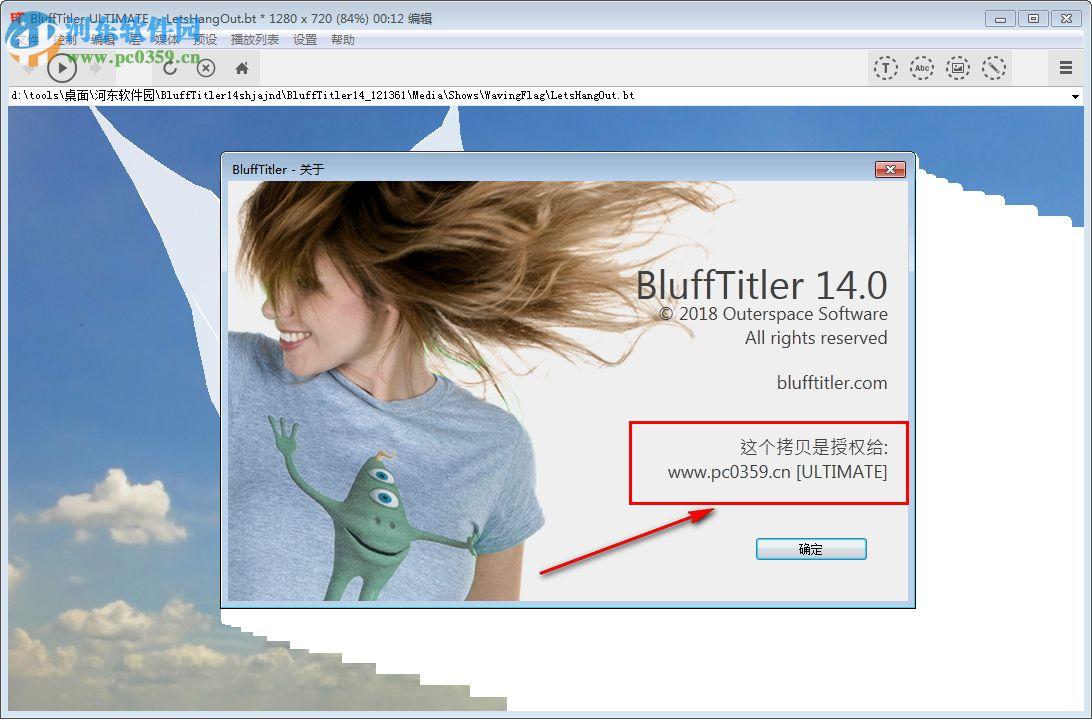 BluffTitler Ultimate14下载(3D文本动画工具)