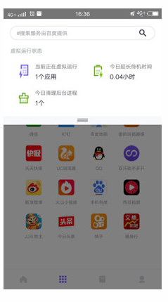 闪电盒子 5.3.3.5 手机版