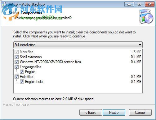 Auto Backup(自动备份软件) 2.4.3.1013 官方版