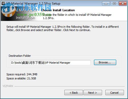 Vizpark Material Manager(3DMax材质贴图管理) 1.2 官方版