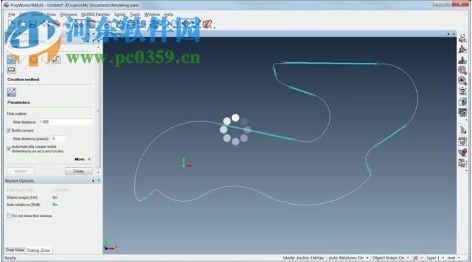 PolyWorks Metrology Suite 2018 IR1下载(附安装教程) 破解版