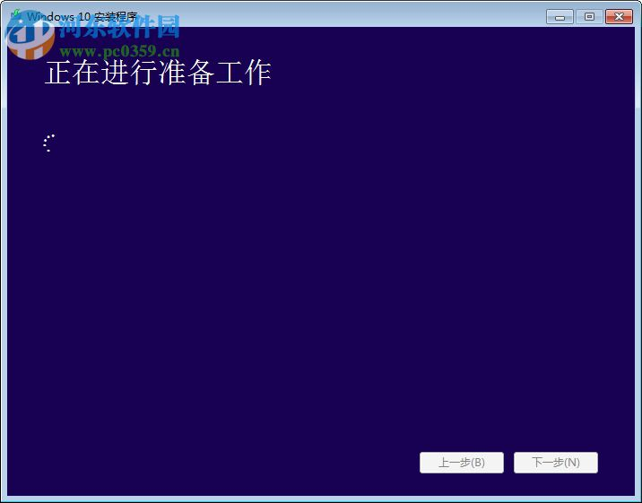 MediaCreationTool微软系统升级工具 官方版