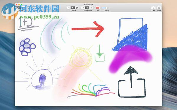 WhiteBoard白板软件 5.0.0 免费中文版