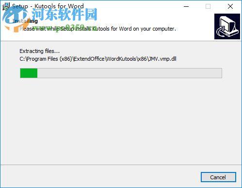 kutools for word下载(word增强插件) 8.70 中文破解版