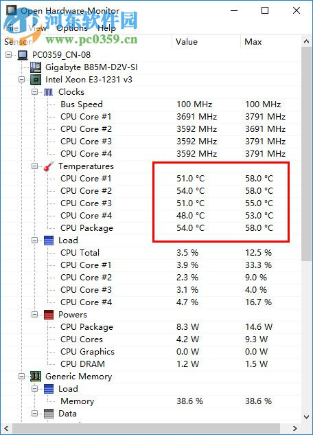 联想风扇控制软件ideafan 1.0 绿色版