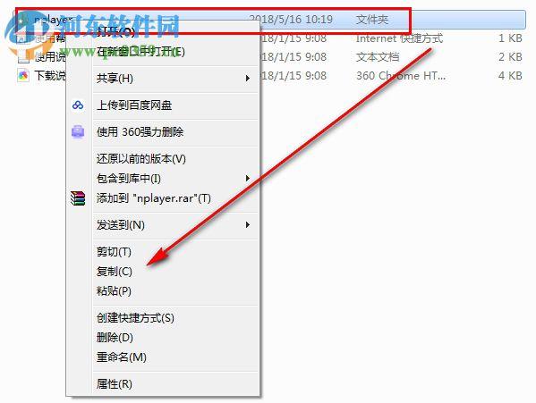 kux格式转mp4格式工具 1.0 免费版
