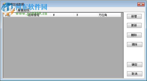 宇NTS全站仪数据传输软件 160420 官方版