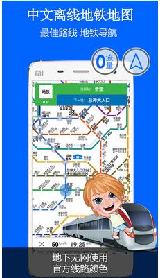 旅图 3.8.1 手机版