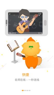 向艺葵 1.6.4 手机版