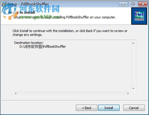 PdfBooklet(PDF打印小册子) 3.0.6 官方版