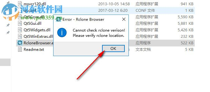 Rclone Browser 1.2 官方版