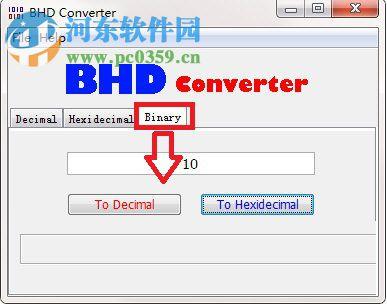 BHD Converter(进制转换工具) 1.0.0.0 绿色版