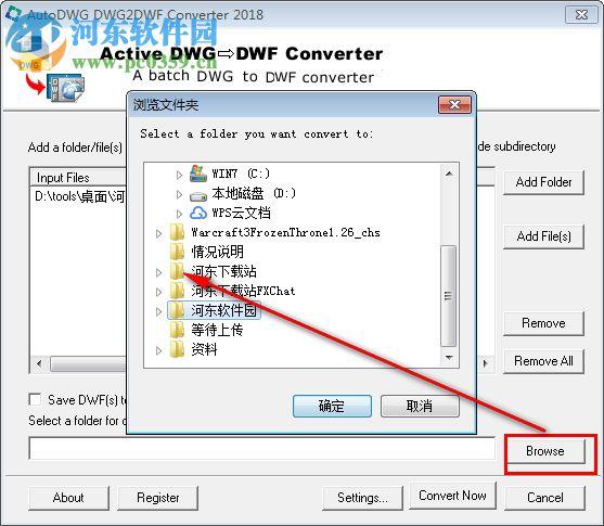 AutoDWG DWG2DWF Converter(DWG转DWF工具) 4.05 官方版