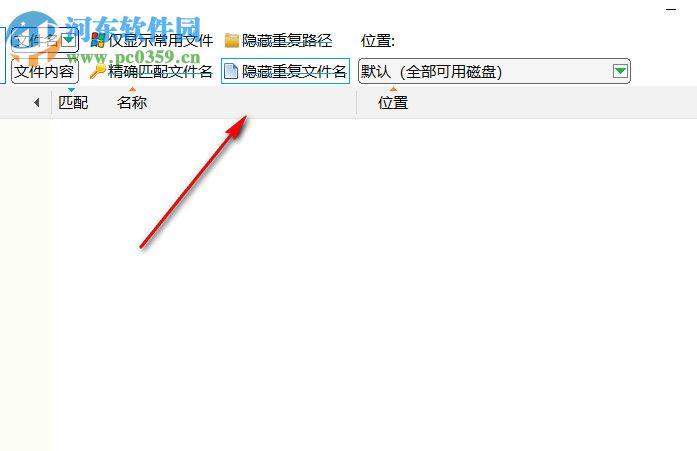 自在搜桌面搜索软件 1.0.0.2 官方版