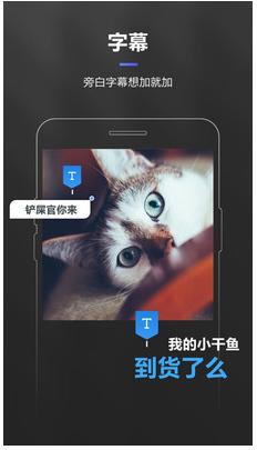 快剪辑 2.0.0.1097 手机版