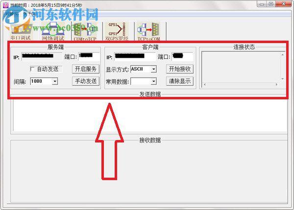 ToolBox(以太网调试助手) 1.0 绿色版
