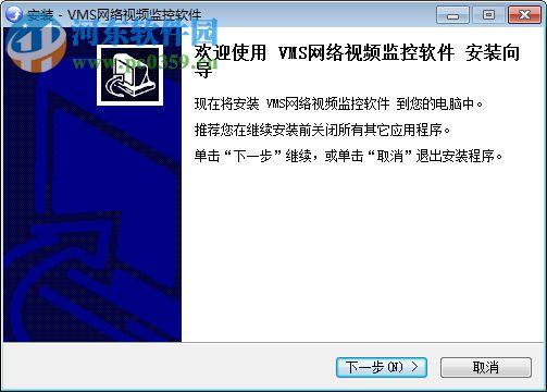 君成网络视频监控管理软件 1.8.1986 官方版