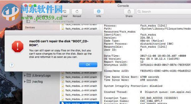 USBInjectALL(苹果系统USB接口失灵解决工具) 10.12 最新版