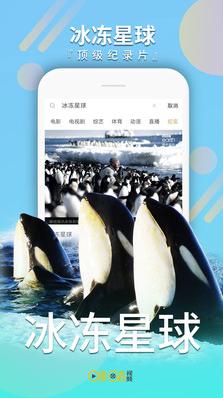 咪咕视频 5.5.6 手机版