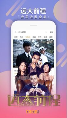 咪咕视频 5.3.3 手机版