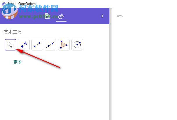 geogebra几何画板工具 6.0.496.0 官方版