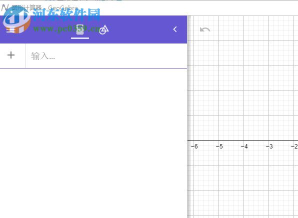 geogebra图形计算器下载 6.0.503.0 官方版