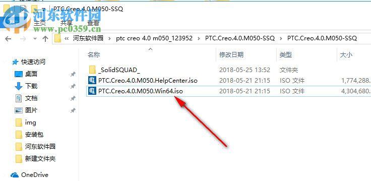 ptc creo 4.0 m050 64位下载(附安装教程) 破解版