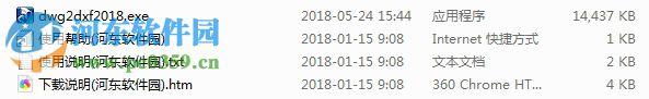 AutoDWG DWG DXF Converter(DWG转DXF转换器) 2019.3.88 官方版