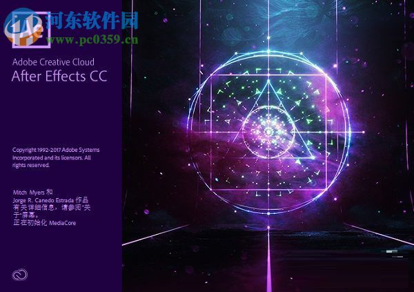 Adobe After Effects CC 2018 绿色精简版 15.1.1.12 免序列号版
