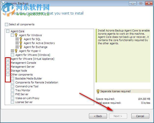 Acronis Backup Advanced下载(高级数据备份工具) 11.7.50073 注册版