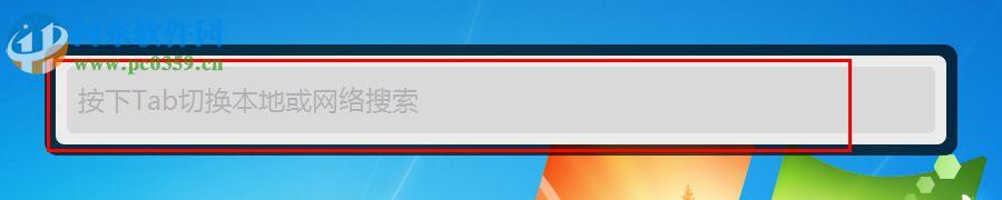 火萤酱下载 1.0.2.6 官方版