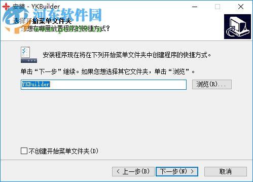 YKBuilder(中达优控触摸屏编程软件) 5.0.200 官方版